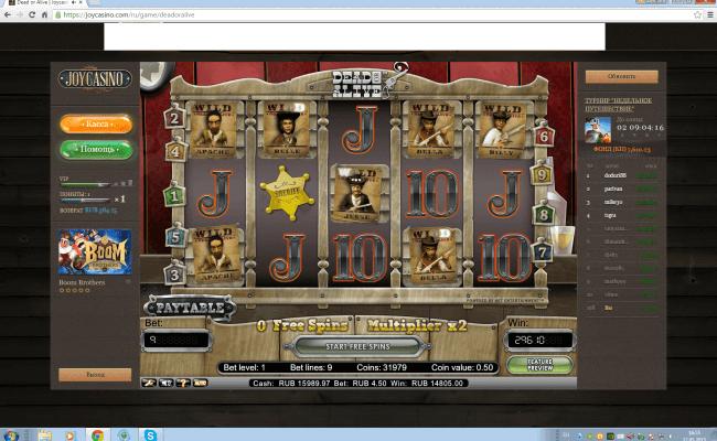 Выиграл в JoyCasino слот Dead or Alive, онлайн казино, крупные выигрыши, игровые автоматы, лучшие казино, Dead or Alive, JoyCasino