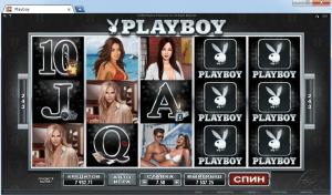Выиграл в слот Playboy, онлайн казино, крупный выигрыш, выиграл в казино, игровой автомат, лучшее казино