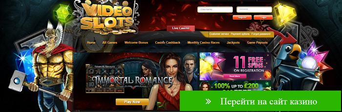 сайт казино,видеослоты казино играть