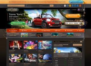 обзор казино JoyCasino, Джой Казино, ахуенное онлайн казино, лучшие казино