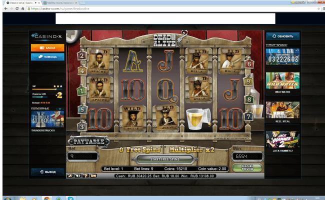 онлайн казино, Casino-X, Игровой автомат, Dead or Alive, Выигрыш в онлайн казино, лучшее интернет казино, крупные выигрыши, игровые слот автоматы