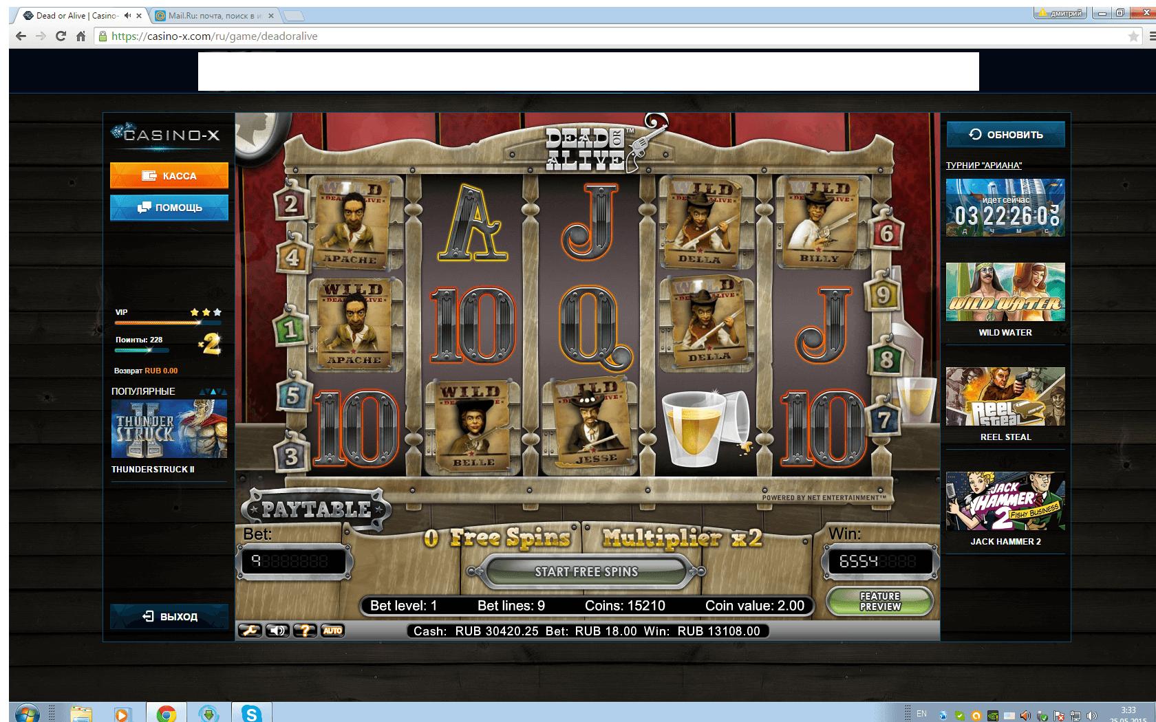 http casino x