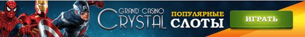 играть онлайн казино,игровые автоматы,на деньги,играть онлайн