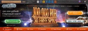 онлайн казино,играть,обзор,joy casino