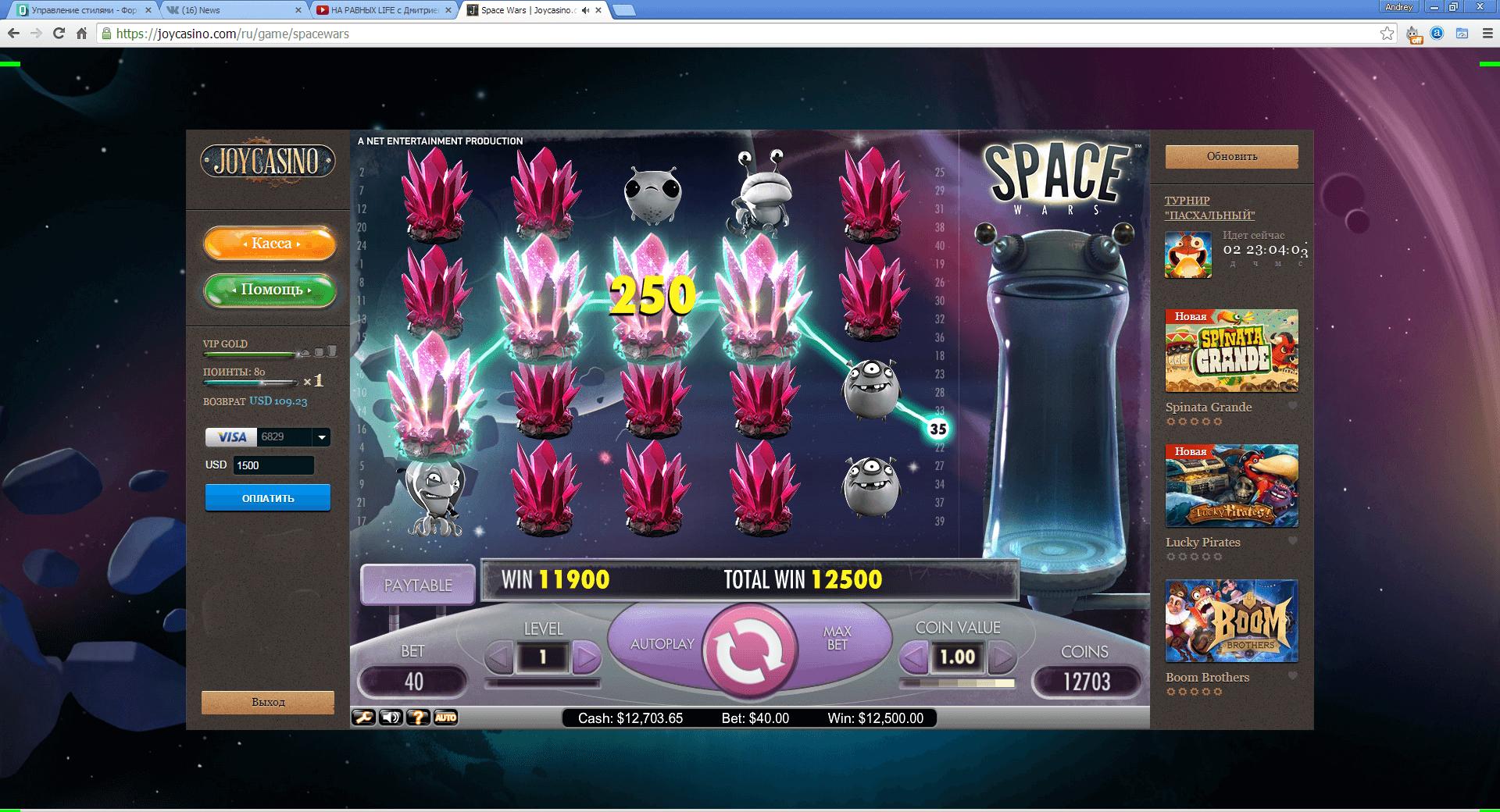Крупный выигрыш в слот Spase Wars, онлайн казино