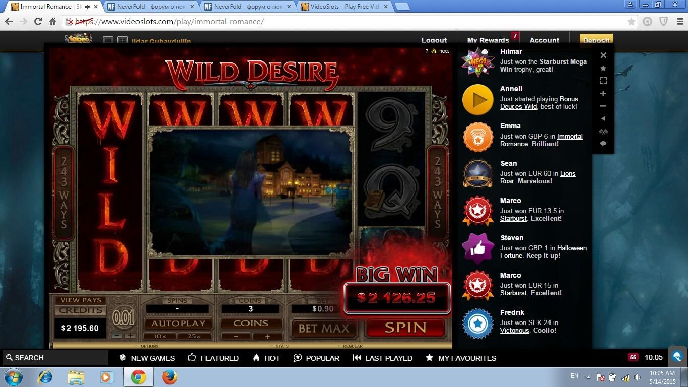 immortal romance, онлайн казино, выиграл в immortal romance, крупный выигрыш