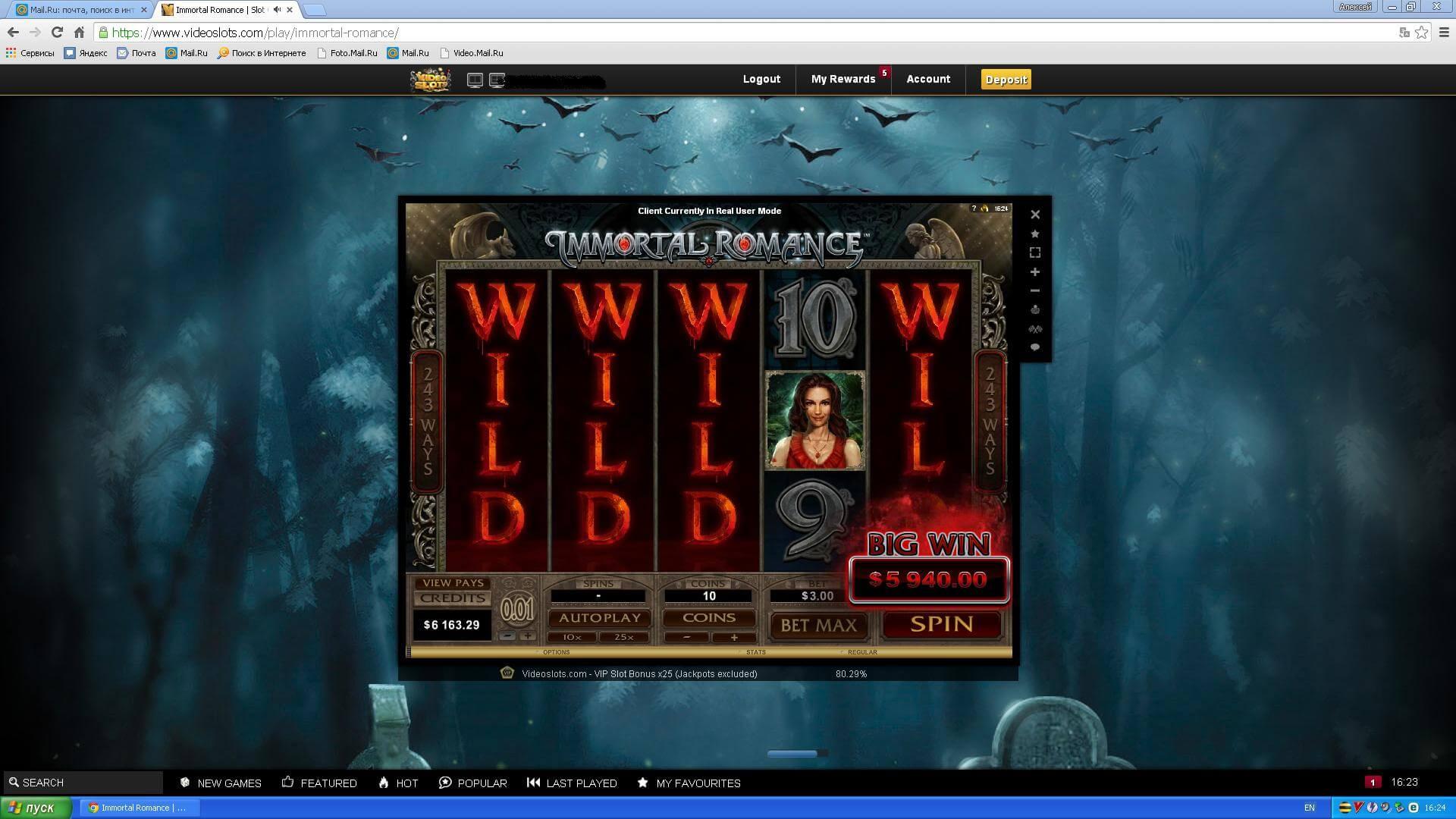 Immortal Romance,videoslots csino,выигрыш в казино, онлайн игровые автоматы, слоты, видеослотс казино, скрин выигрыша, вилд дисаер, крупный выигрыш