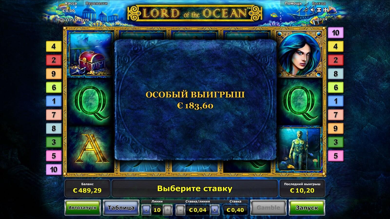 StarGames, выиграл в казино, играть в казино онлайн, игровые автоматы, интернет казино, Крупный выигрыш в казино, лучшие казино, онлайн казино