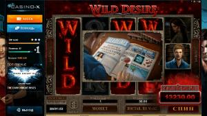 Выигрыш в интернет казино casino-x