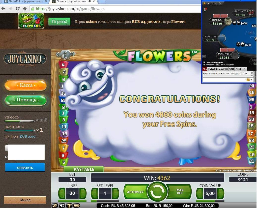 joy casino, Flowers, онлайн казино, игровые автоматы, выигрыш в казино