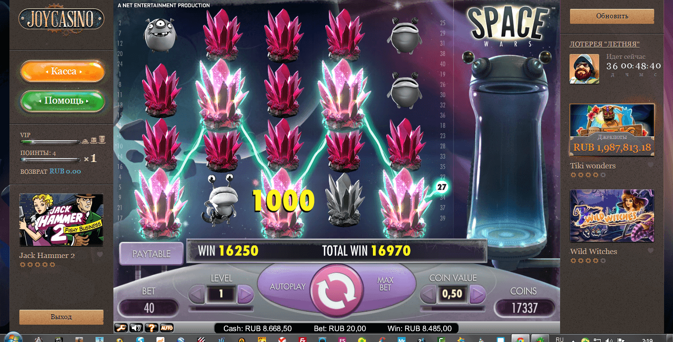 space wars, joy casino, онлайн казино, игровые автоматы, раскрутка, выигрыш в казино, как выиграть в казино