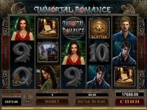 бонус в игровом автомате, онлайн казино, слоты, иммортал романсе