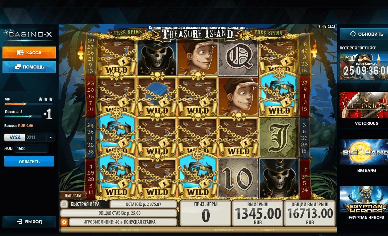 онлайн казино, casino-x, выигрыш в казино, игровые автоматы, Treasure island