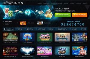 обзор интернет казино,casino x, онлайн казино,играть игровые автоматы, играть казино онлайн