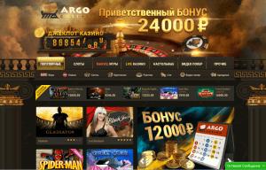 Обзор интернет казино,рейтинг казино,играть в игровые автоматы,онлайн казино
