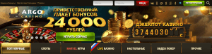 сайт казино,онлайн казино,Арго казино,играть,обзор argo casino