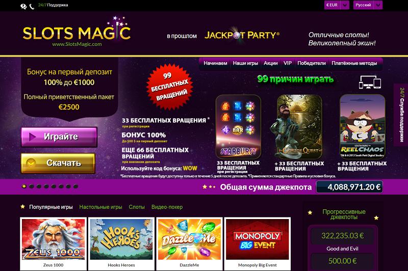 Обзор онлайн казино,игровые автоматы,рулетка,играть и бесплатно в казино, интернет казино на деньги