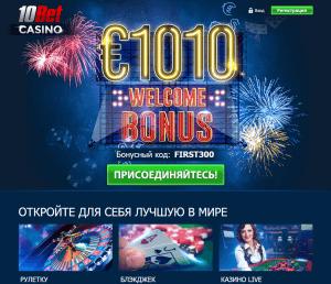 Обзор онлайн казино,букмекерская контора,играть в игровые автоматы,делать ставки на спорт,популярные азартные игры,слоты интернет казино