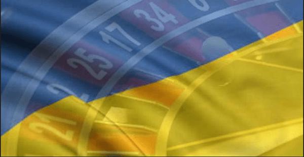 casino,новости украина,игорный бизнес