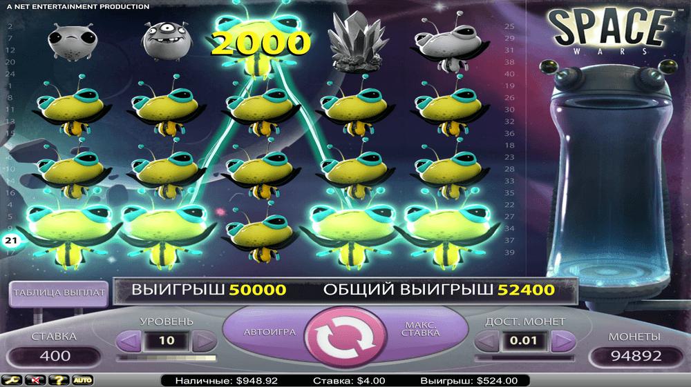 казино,выигрыш,слот,space wars