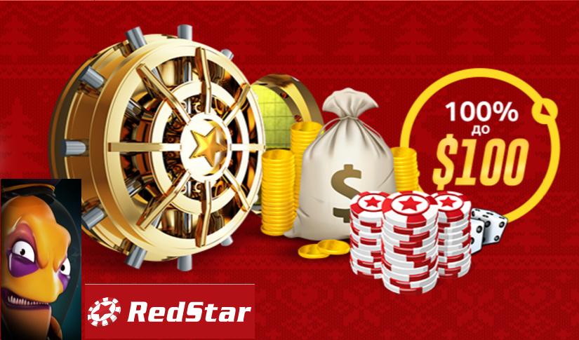лудовод казино,играть в казино,казино на деньги,ред стар,слоты