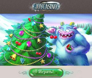 слот казино,Second Strike,онлайн казино,игры казино,казино на деньги