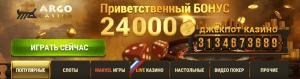 играть в казино на реальные деньги,лучшие онлайн казино,самые популярные игровые автоматы,настоящее казино на деньги,русское казино