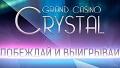 играть в казино,онлайн,grand crystal casino