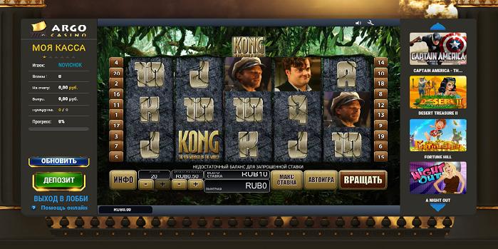 казино игровые автоматы,казино игровые автоматы играть онлайн,игровой клуб казино игровые автоматы