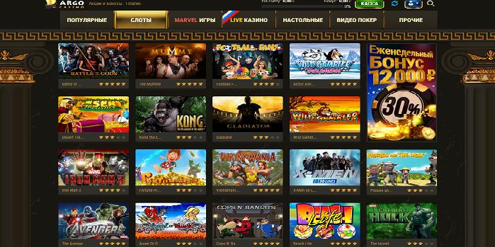 игры казино бесплатно,казино игры автоматы,игра казино автоматы бесплатно,онлайн игры казино