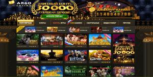 сайт онлайн казино,казино официальный сайт,казино сайты,арго казино,играть онлайн