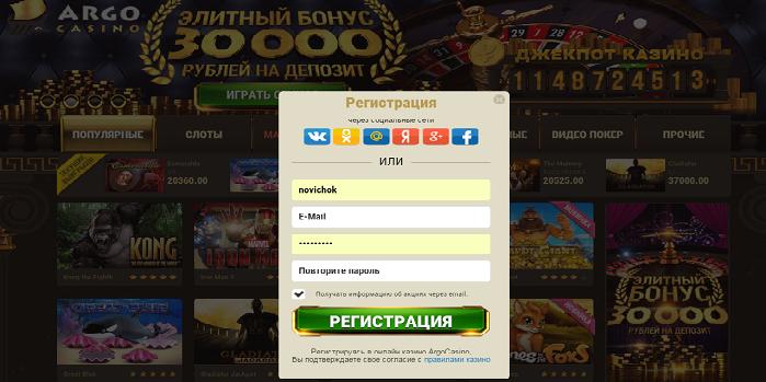 казино играть без регистрации автоматы,казино онлайн игровые автоматы регистрация,казино бесплатно бесплатная регистрация