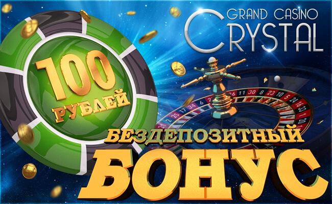 Poker Slot (Покер-слот) от Alfaplay - Игровые автоматы на