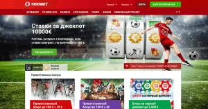 TrioBet casino,обзор казино,играть в казино,ставки онлайн,покер,отзывы