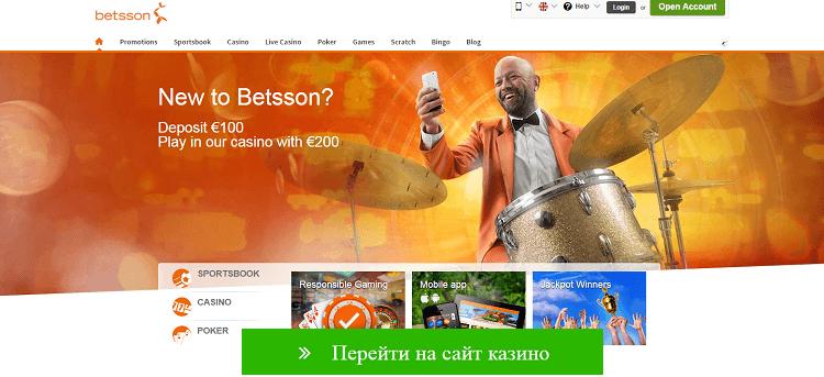 обзор казино,играть в казино,играть онлайн,betsson casino