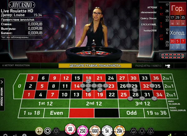 Рулетка в онлайн казино с Лайф дилером